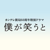 @bokugawarauto