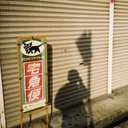 shuhei_photo