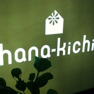 hana-kichi shirakawa   Social Profile