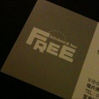 伊藤久浩(FREE) | Social Profile