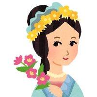 @chinese_beauty2