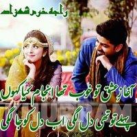 @saab_awais
