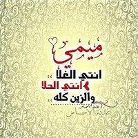 @Salemmeme1