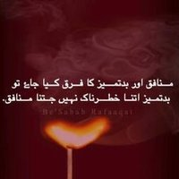 @aafi_mir