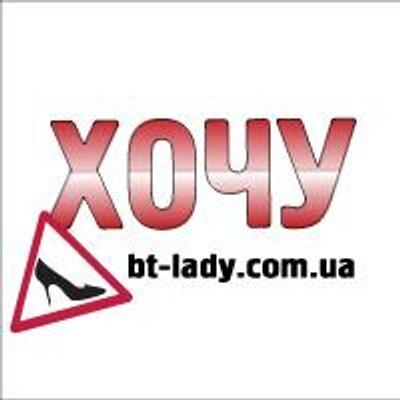 Женский портал ХОЧУ