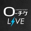 ローチケ ライブ (LIVE)