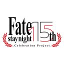 Fate/stay night 15th Celebration Project