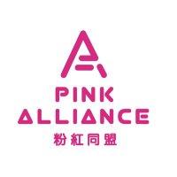 @PinkAlliance_HK