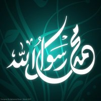 @ahadithnubaw