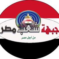 @Egypt_Ppl