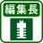 komazawa_editor