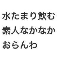 terashima tmm | Social Profile