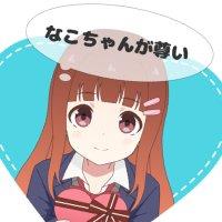 @ri_monaka__