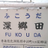 The profile image of Murasaki_MoE