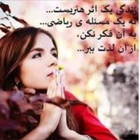 @monaalizad