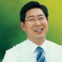 민주당 최고위원 양승조 | Social Profile