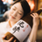 The profile image of yunayuna_osake