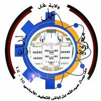 @ibnAbad_school