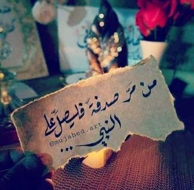 أحمد سعد's Twitter Profile Picture