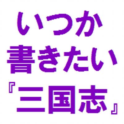 佐藤ひろお | Social Profile