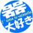 kanemasu_Touki