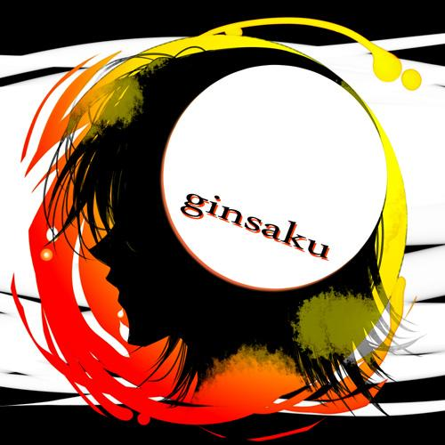 Ginn Saku