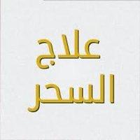 @fak_alsihr