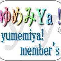 ゆめみYa!横丁倶楽部 | Social Profile