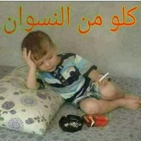 @Moaid06993843