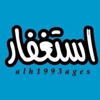 @alh1993ages