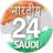 Indian_24saudi