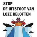 Loesje v/d Posters