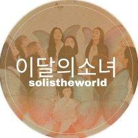 @solistheworld