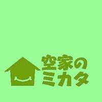 @akiyanomikata