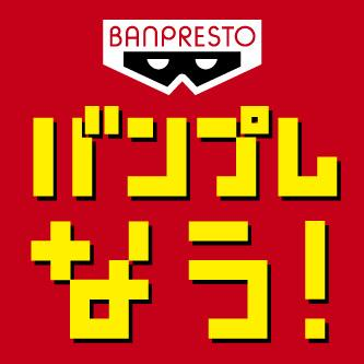 バンプレスト Social Profile