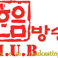 HAN EUM Broadcasting | Social Profile