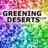 greeningdeserts