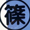 [都市高|310]takaken@ハプニングメーカー兼物忘れ総本家