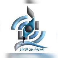 @3analelam