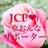 JCP♡京おんなサポーター
