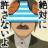 The profile image of endo_pansuke