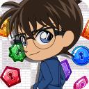 名探偵コナンパズル 盤上の連鎖
