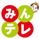 みんテレ (UHB)【公式】