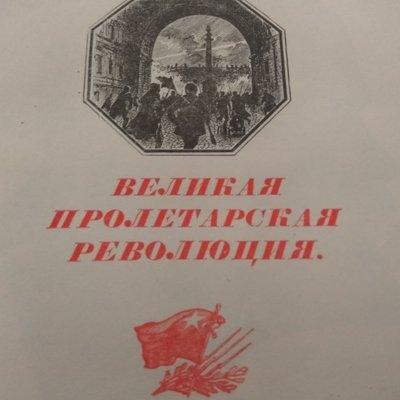 Николай Тяжлов (@NikTyazhlov)
