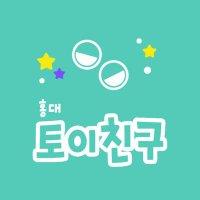 @toy_chingu
