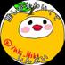 yuki_Nskt