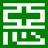 悪意1000%@4/8都産貿センター台東