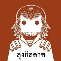 @lunggildarts1