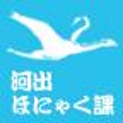 河出書房新社 翻訳書 | Social Profile