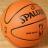 BasketBlog.com